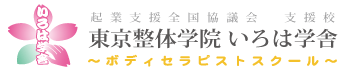 iroha_logo01