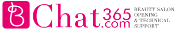 Beauty Chat365 | 夢のセラピストでサロン開業! 資格認定・ネットで資金調達
